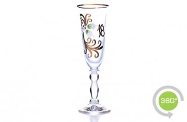 Výročný pohár